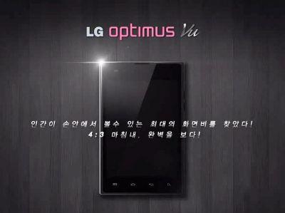 LG Optimus Vu: anche senza stilo sarà semplice prendere appunti
