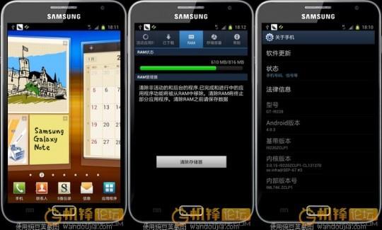 Samsung Galaxy Note: ecco la prima ROM ufficiosa Android 4.0.3