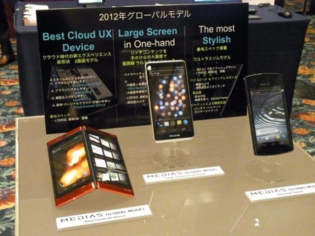NEC presenta tre nuovi smartphone LTE con Android 4.0