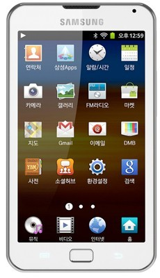 Galaxy Player 70 Plus, il lettore 5 pollici Samsung si aggiorna con dual core e nuova fotocamera