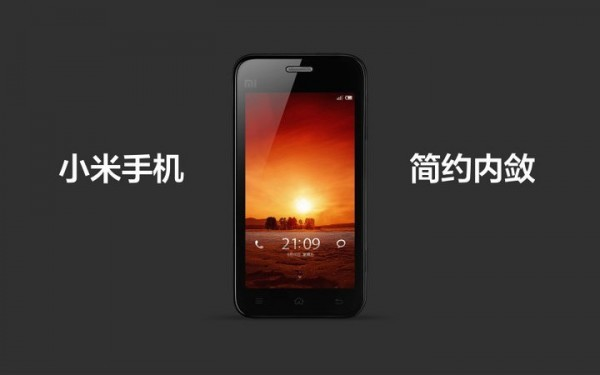 Xiaomi MIUI Phone: nuovamente un sold-out di 150.000 unità