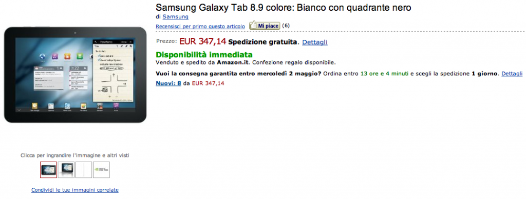Amazon.it sconta Galaxy S II, Tab 10.1 e 8.9