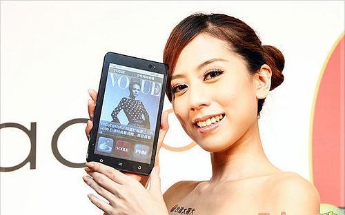 ZTE pronta a concorrere con il Galaxy Note