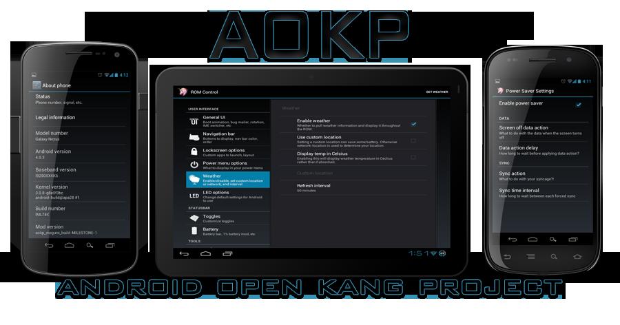 Personalizza la nav bar del Samsung Galaxy Nexus con AOKP
