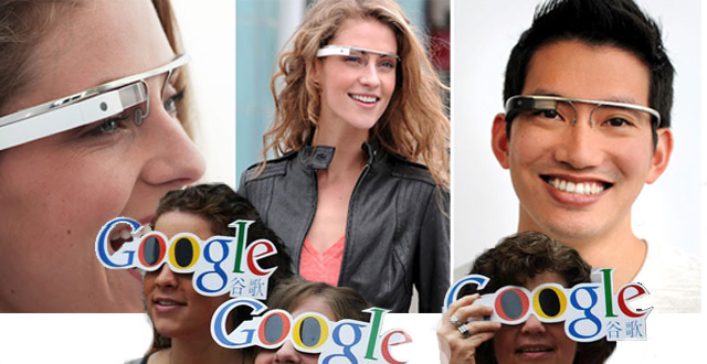 Google Project Glass, Come Google vede gli occhiali.