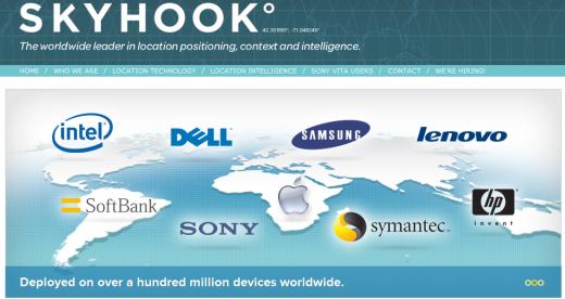 Facebook o Amazon Phone ufficiale entro il 2012?