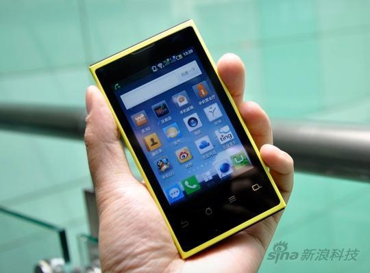 Arriva Baidu Cloud, lo smartphone che ci offre 300 GB di memoria