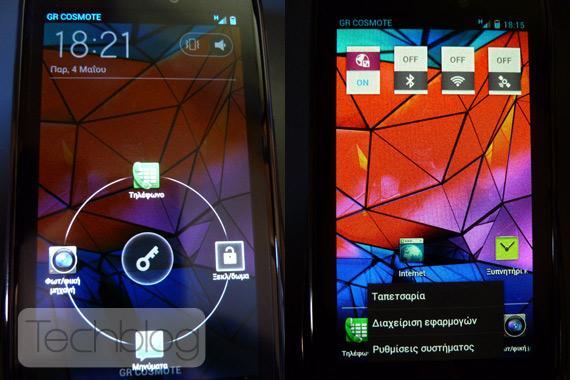 Primi avvistamenti di ICS per il Motorola RAZR in Grecia
