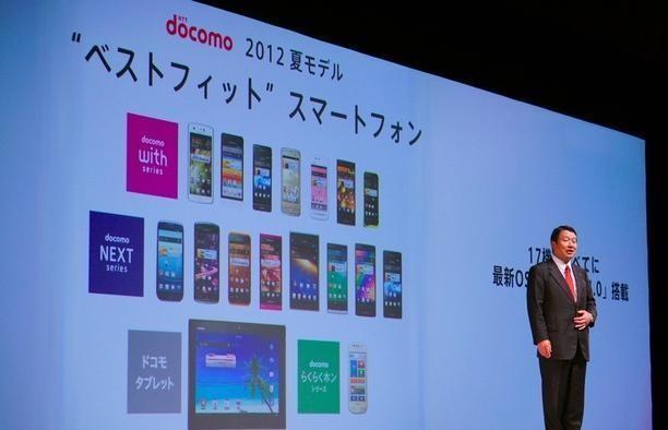 Il presidente di NTT Docomo preferisce Android all'iPhone