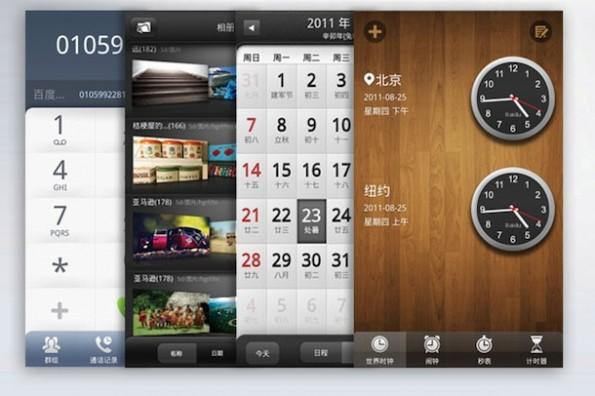 ZTE e Baidu Yi: partnership per debuttare sul mercato smartphone cinese