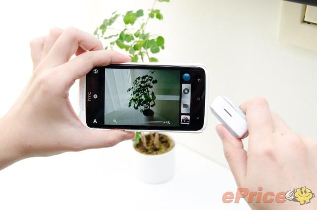 HTC One, l'auricolare Bluetooth aiuta ad utilizzare la fotocamera [VIDEO]