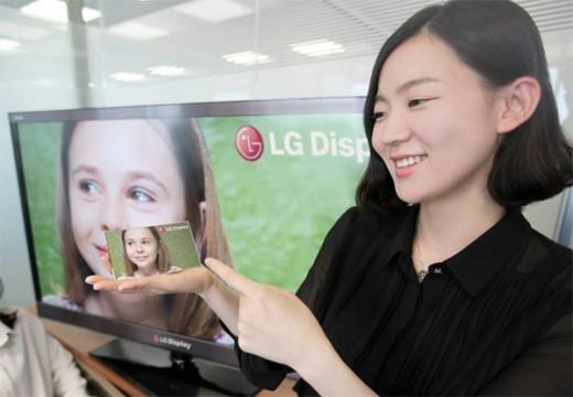 LG presenta un nuovo display FullHD con densità di 440 ppi