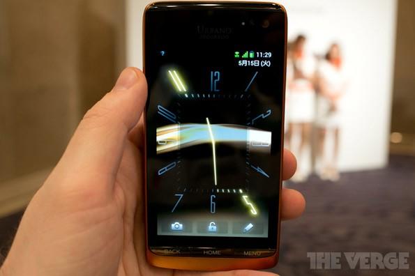 """Kyocera Urbano Progresso: ecco lo """"Speaker-less Smartphone"""" Android"""