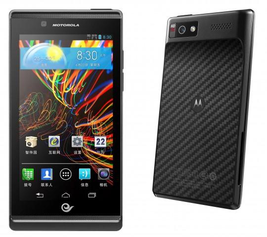Motorola presenta RAZR V: ICS e nessun tasto fisico