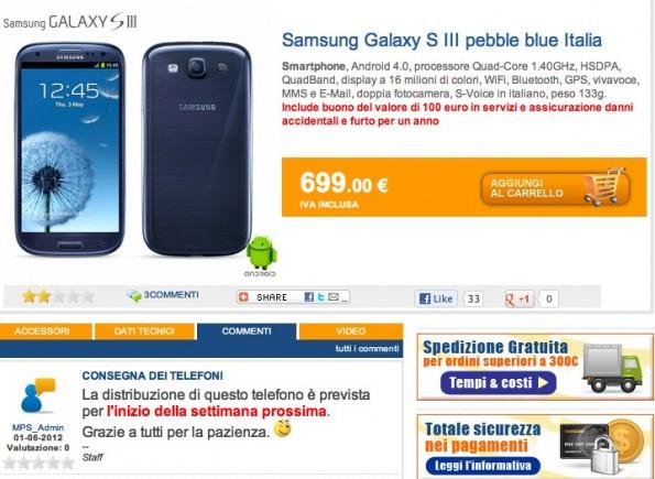 Galaxy S III Pebble Blue disponibile dalla prossima settimana