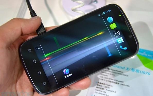 ZTE Grand X: presentato il sosia del celebre Samsung Nexus S