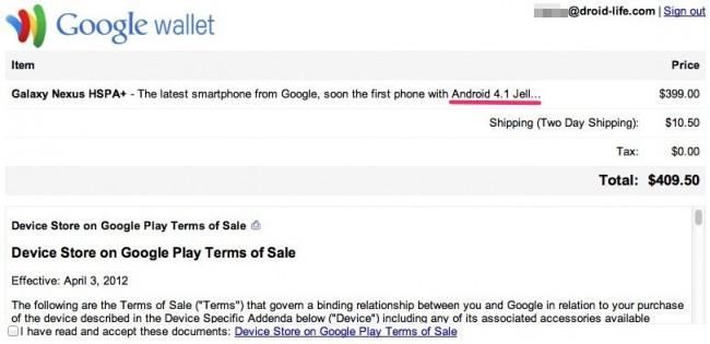 Android 4.1 Jelly Bean confermato, presto su Samsung Galaxy Nexus