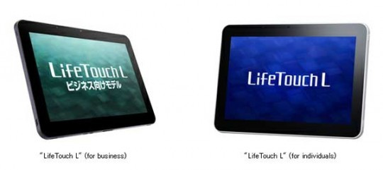 NEC LifeTouch L: due nuovi tablet Android per uso domestico e business