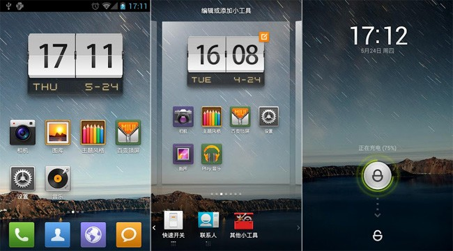 MiHome, il launcher MIUI disponibile sul Play Store
