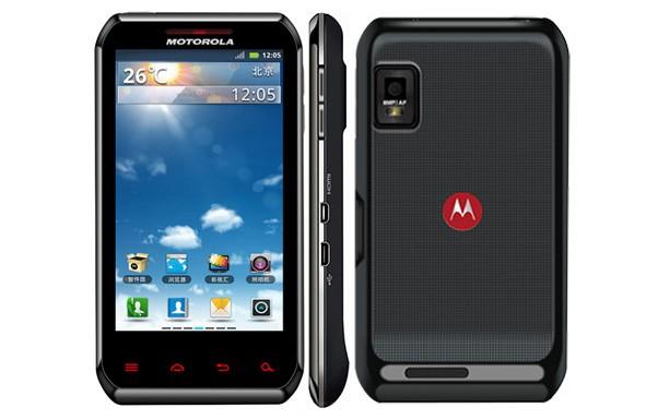 Motorola XT760: nuovo smartphone Android per il mercato cinese
