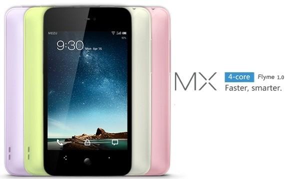 Disponibile per l'acquisto il nuovo Meizu MX 4-Core
