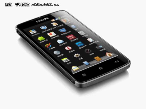 Philips W732: smartphone Android dual-SIM con lunga autonomia