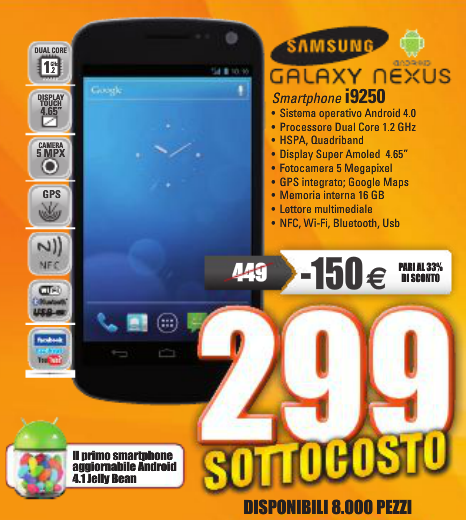 Galaxy Nexus: in offerta limitata da Marcopolo a 299€ [8000 pezzi disponibili]