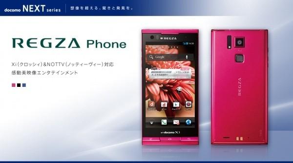 Toshiba REGZA T-02D con Android 4.0 e fotocamera da 13 megapixel