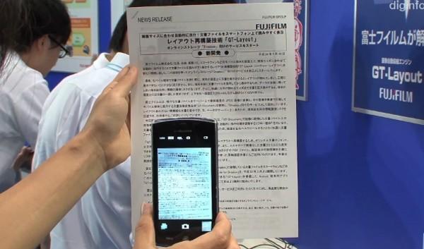 Arriva GT-Layout, il riconoscitore di testo avanzato di Fujifilm