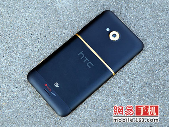 Arriva HTC One CX, la variante dual-SIM di One X