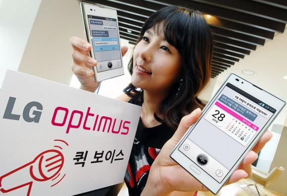 L'assistente vocale di LG cambia nome: arriva Q Voice
