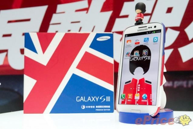 Samsung presenta ufficialmente l'edizione olimpica del Galaxy S III