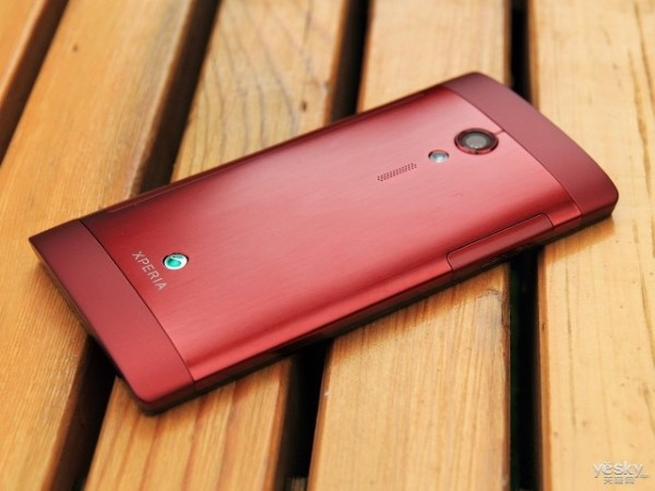Sony Xperia Ion in ital