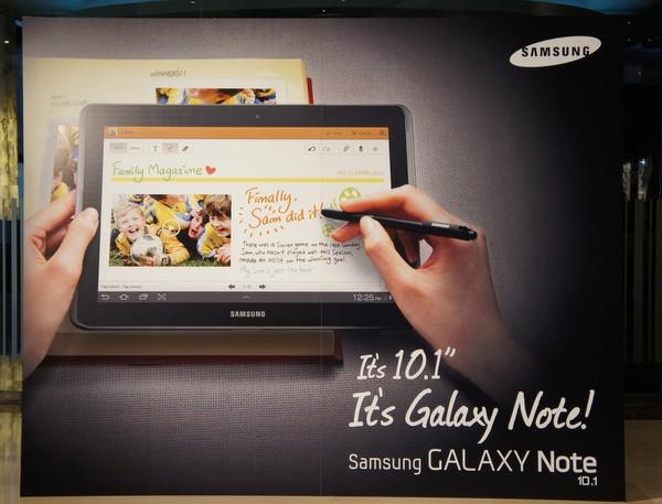 Il nuovo Galaxy Note 10.1 sarà disponibile dal 16 Agosto