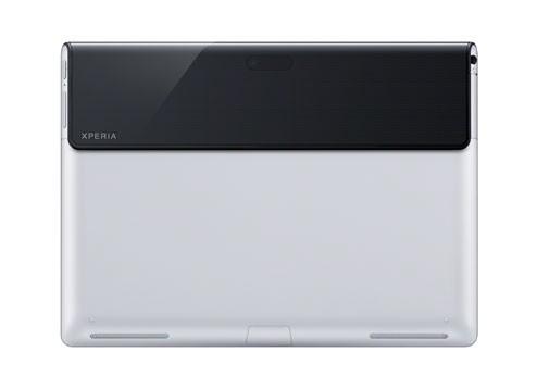 Sony Xperia Tablet: nuove immagini per gli accessori ufficiali
