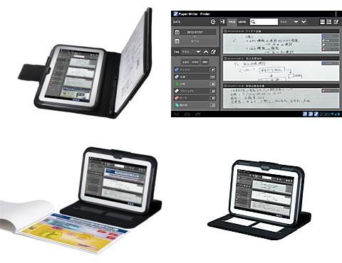 Casio presenta 4 Tablet ICS dotati di una particolare resistenza