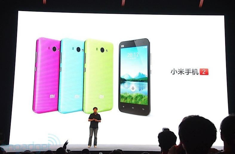 Presentato ufficialmente Xiaomi Phone 2 con Snapdragon S4 Quad-Core