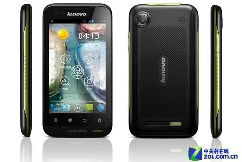 Lenovo A660: smartphone Android dual-SIM certificato IP67
