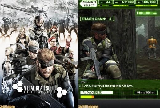 Metal Gear Solid: Social Ops arriverà su Android a Novembre