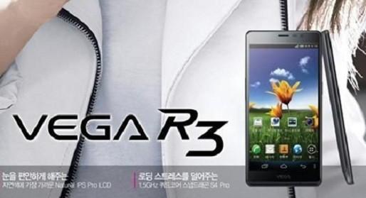 Pantech Vega R3: display da 5.3 pollici, Android 4.0 e CPU Snapdragon S4 Pro