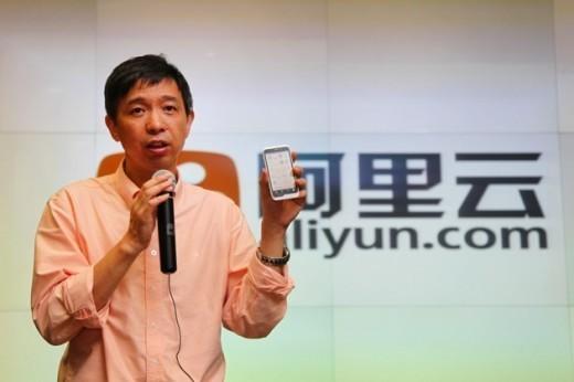 Alibaba Aliyun: lo store dispensa applicazioni pirata