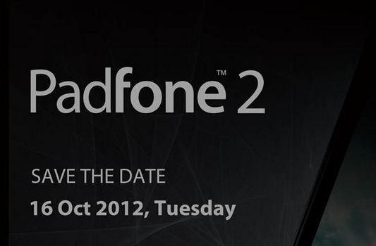 ASUS Padfone 2: nuova immagine teaser ed altre informazioni