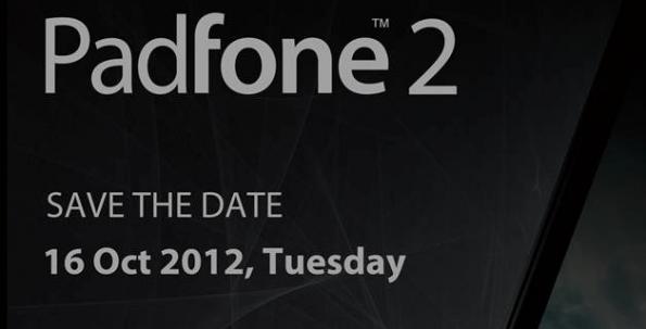 Asus Padfone 2: nuove indiscrezioni sulla batteria