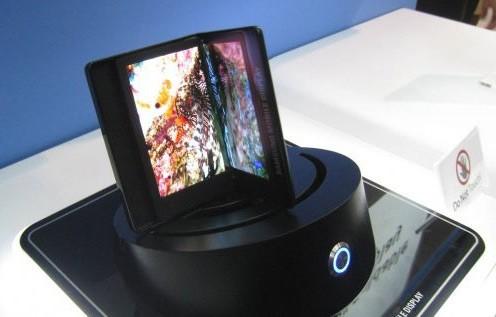 Samsung Galaxy Q: questo il primo dispositivo con display flessibile?