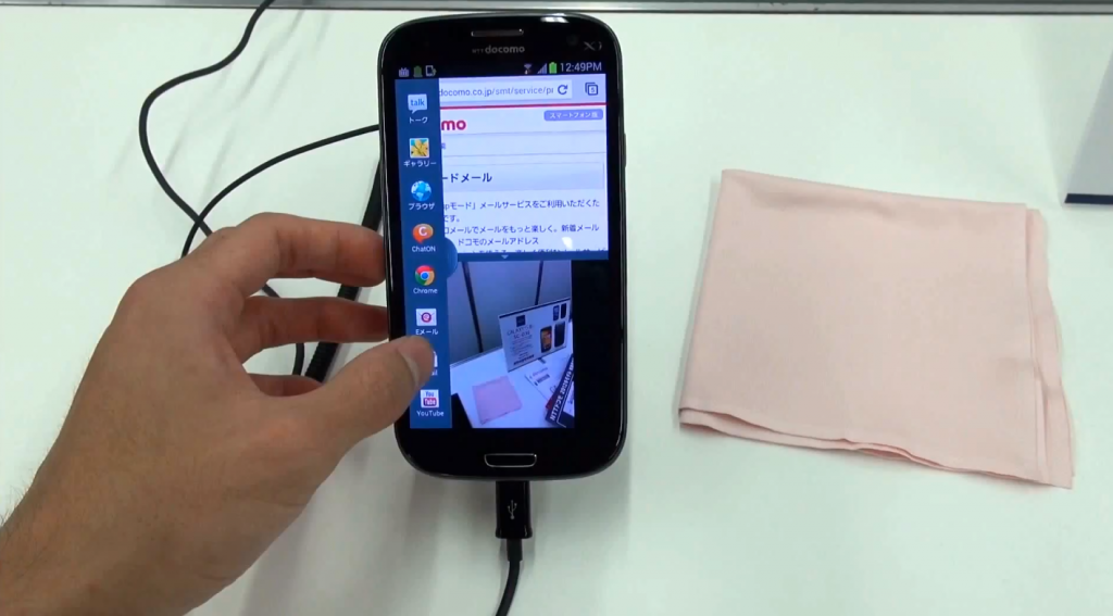 Un video mostra il Multi-Window sul Galaxy S III
