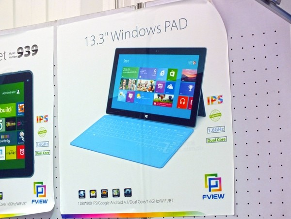 Windows PAD: Dalla Cina arriva il clone di Surface ma con sistema operativo Android !