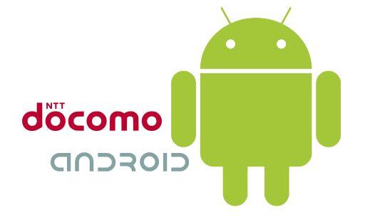 NTT DoCoMo realizzerà un servizio di traduzione delle chiamate