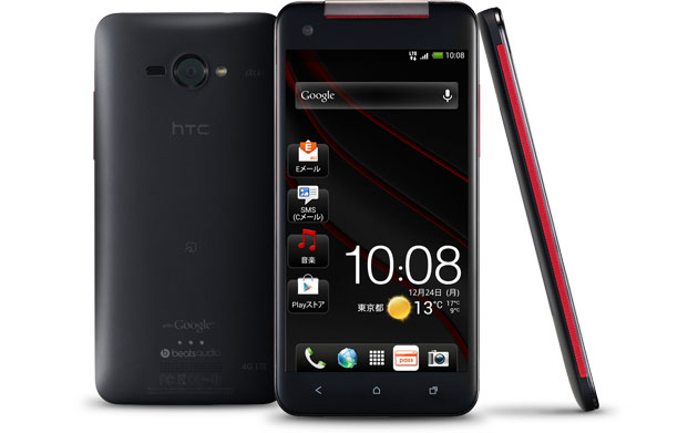 Primi benchmark per HTC J Butterfly [VIDEO]