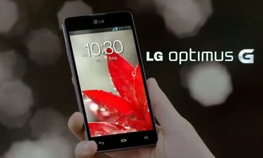 LG Estonia smentisce: nessun aggiornamento ad Android 4.4 per Optimus G