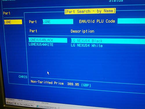 Svelato il prezzo del Nexus 4 8 GB?